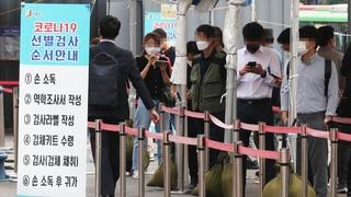 南韓新增1892例新冠確診病例 累計269362例