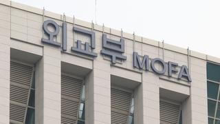 韓對日教科書修改表述淡化二戰罪行深表遺憾