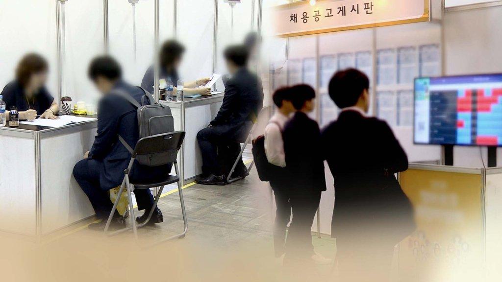 韓8月就業人口同比增51.8萬人 失業率2.6%