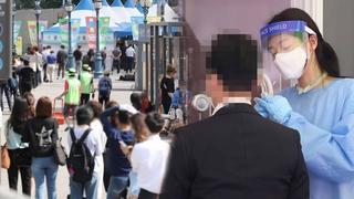 南韓新增2434例新冠確診病例 累計295132例