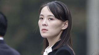 金與正稱若韓方不敵對朝方有意恢復關係