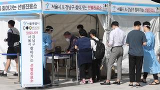 南韓新增3273例新冠確診病例 累計298402例