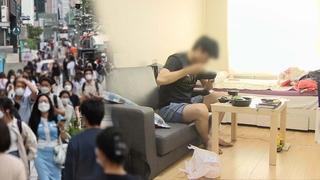 統計:南韓逾四成家庭為單人戶