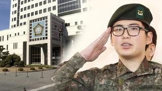 韓變性軍人死後勝訴 傷殘退伍理由不成立