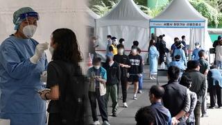南韓新增1594新冠確診病例 累計331519例