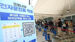 南韓新增1297例新冠確診病例 累計332816例