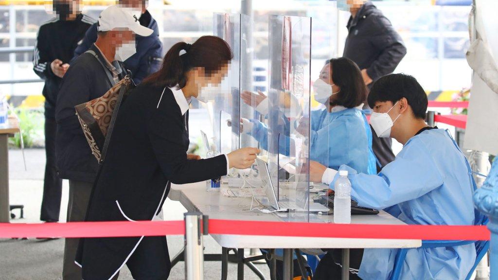 南韓新增1940例新冠確診病例 累計337679例