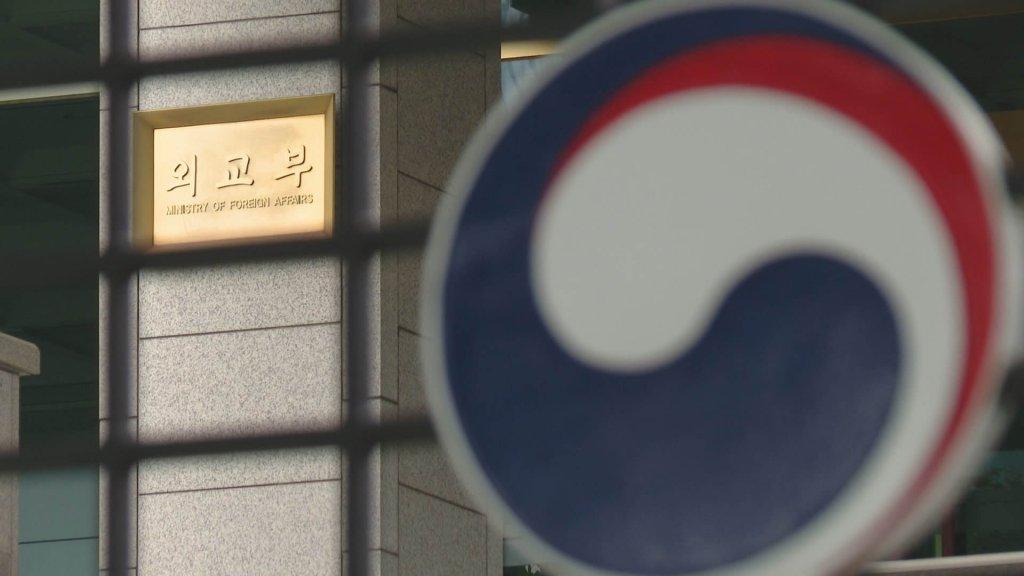 韓政府對日首相岸田文雄獻祭靖國神社深表遺憾