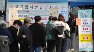 南韓新增1571例新冠確診病例 累計346088例