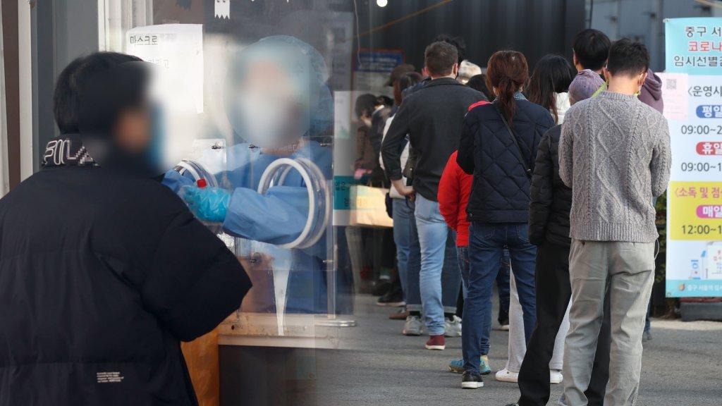 南韓新增1423例新冠確診病例 累計351899例