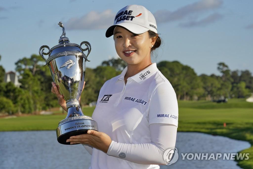 韓高球手金世煐鵜鶘女子錦標賽奪冠