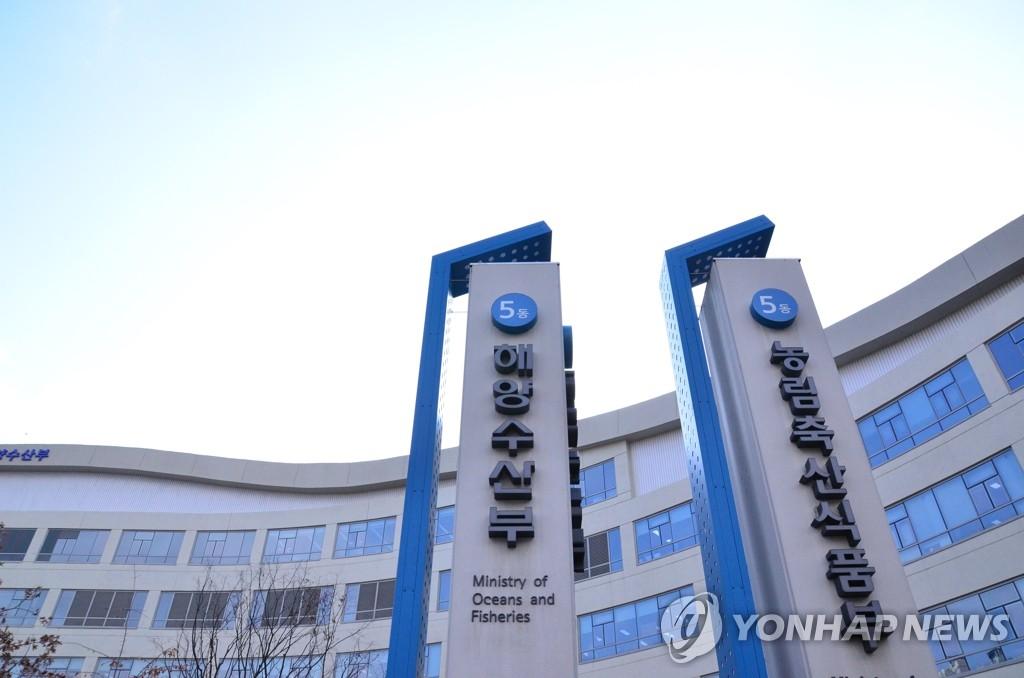 韓政府:加強監測海洋核污染嚴抓海鮮安全