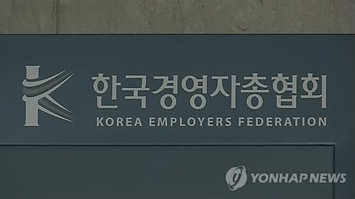 調查:今年中秋節發獎金韓企不到六成