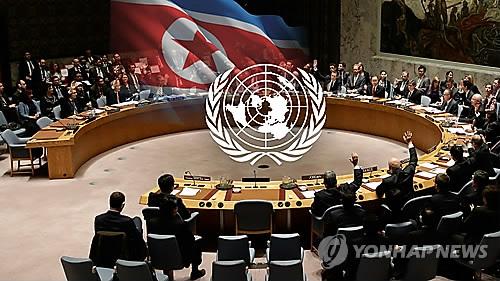 韓外交部:正就朝鮮人權決議案討論立場