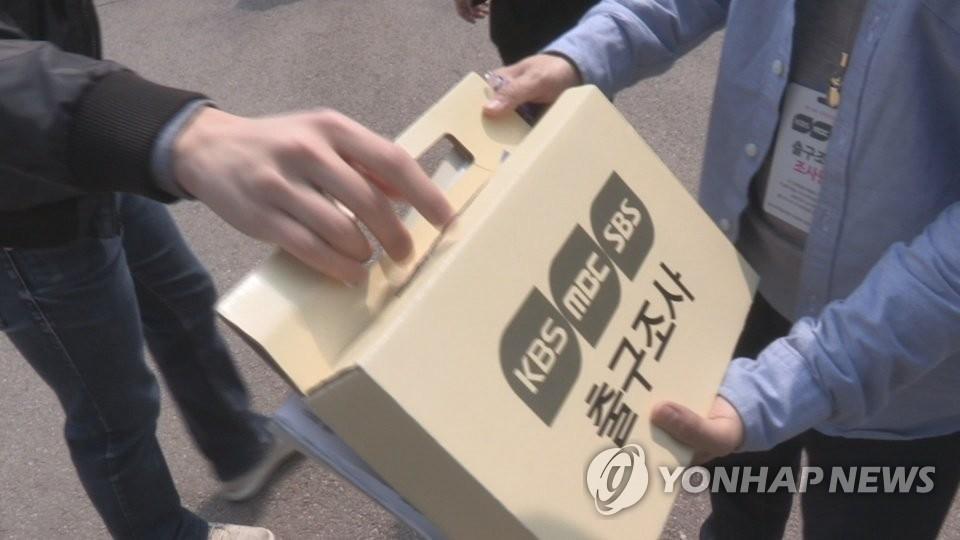 南韓議員選舉出口民調結果推遲15分鐘公佈