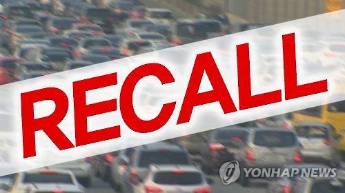 南韓土部要求現代和寶馬等車企召回55萬輛問題車
