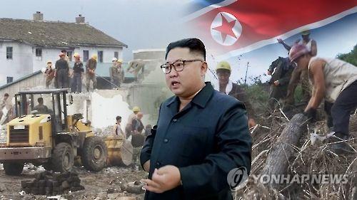 """朝鮮重提""""千里馬精神""""謀求自力更生"""