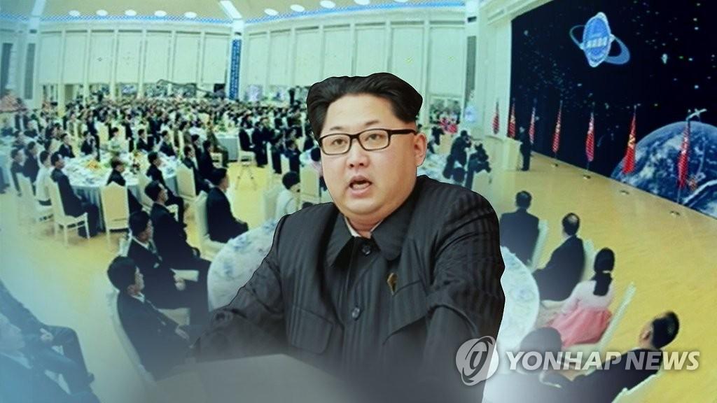 朝鮮在聯大主張開發利用太空的權利