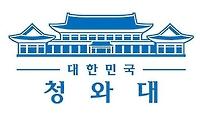 南韓國安常委會分析朝鮮射彈動向