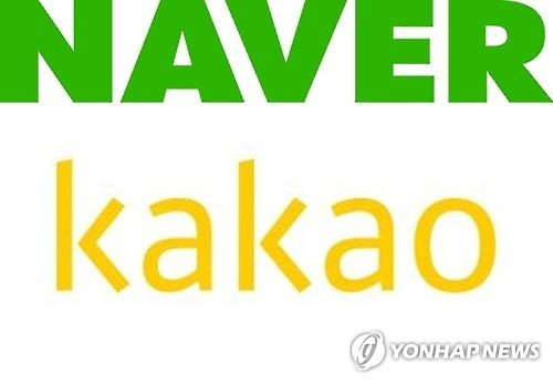 調查:韓聊天工具KakaoTalk用戶趕超門戶NAVER