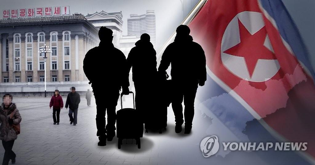 今年第一季棄朝投韓人數創11年來最低