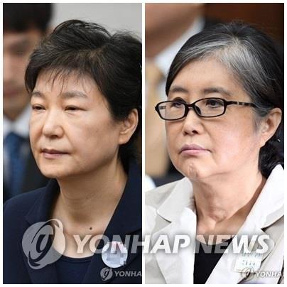 韓親信干政案主犯致信文在寅請求赦免樸槿惠