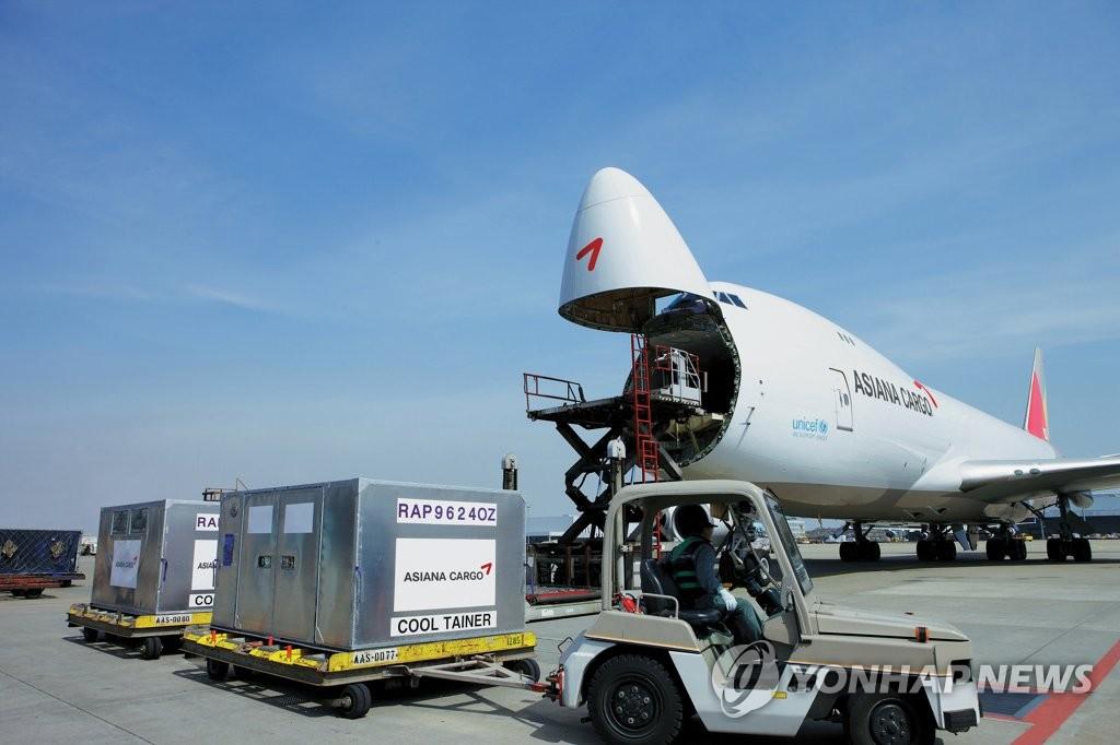 南韓安排包機赴重慶和雅加達為企業貨運紓困