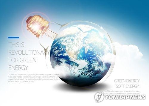 南韓加入清潔能源創新使命第二期活動