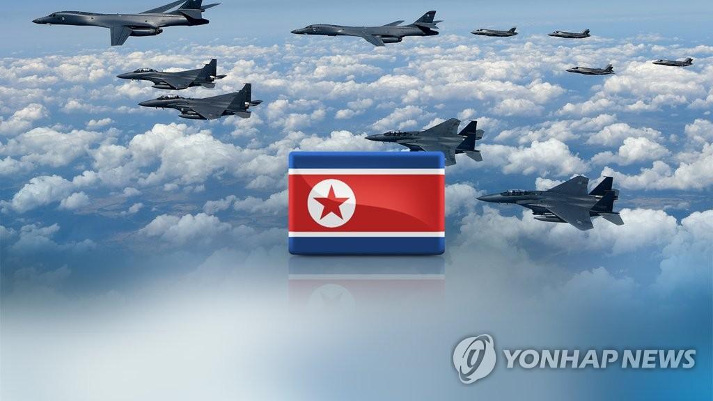 南韓防部反駁朝鮮譴責韓軍演習有違軍事協議