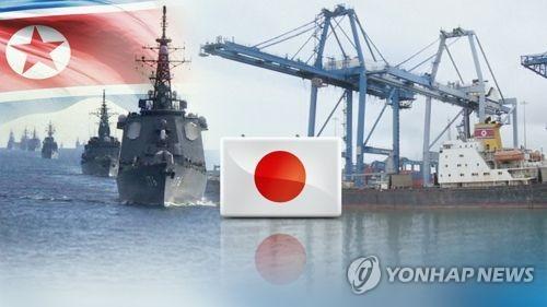朝媒:日本軍事行徑不容坐視不理
