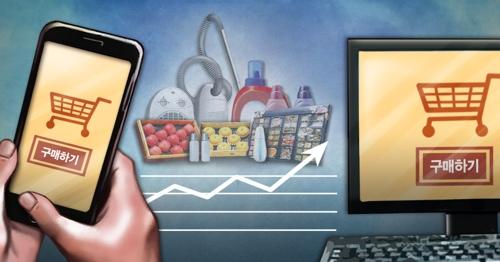 統計:南韓2月網購交易額同比增15.2%
