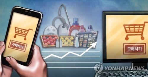南韓4月網購交易額同比增加12.5%