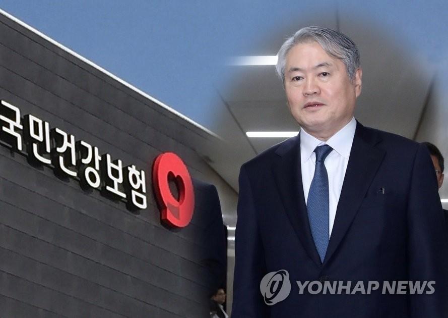資料圖片:國民健康保險公團理事長金容益 韓聯社