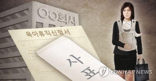 """統計:近18%南韓已婚女性為""""工斷女"""""""
