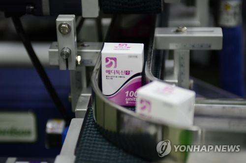 南韓美得妥肉毒素類產品涉嫌造假被吊銷許可證