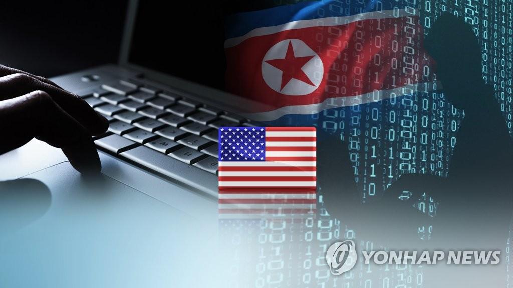 朝鮮駭客活動猖獗引發國際社會憂慮