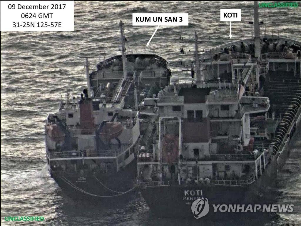 美智庫:朝鮮自華購買舊油船中2艘曾為韓企所有