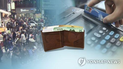 南韓每人平均國民收入有望首超義大利