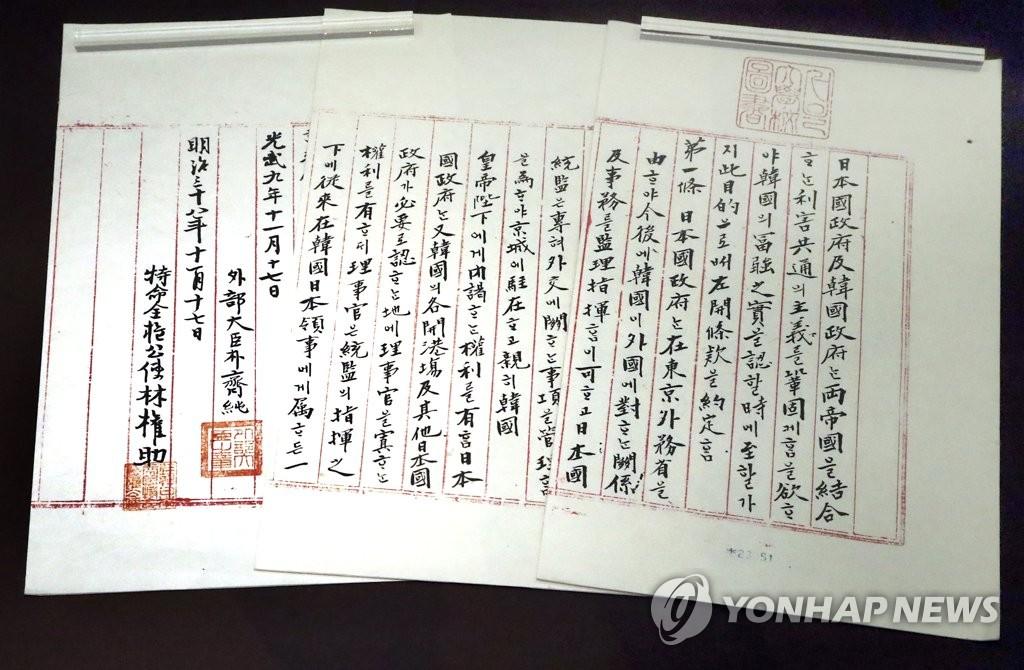 朝媒敦促日本政府深刻反省侵略歷史
