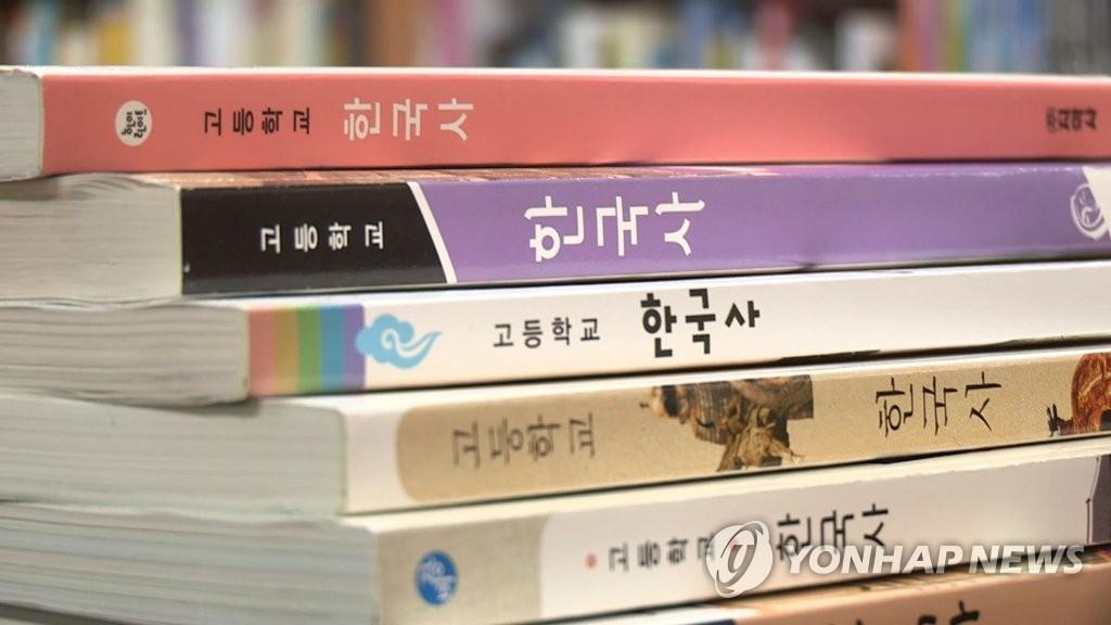 南韓中學生時隔三年啟用新歷史教材 韓聯社TV供圖(圖片嚴禁轉載複製)