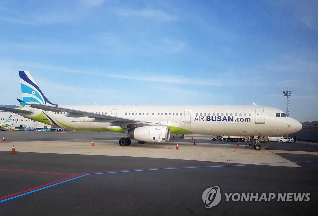 釜山航空明年1月開通仁川至成都航線