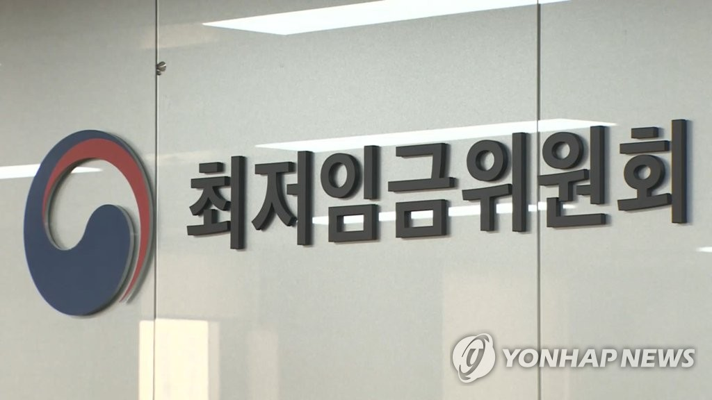 南韓勞資今起談判明年最低工資