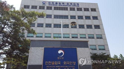 南韓自願離境非法居留外籍人員猛增