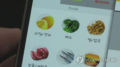 統計:韓5月線上餐飲消費額同比增33%