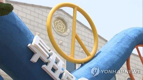 南韓國會議員選舉拉票活動明啟動