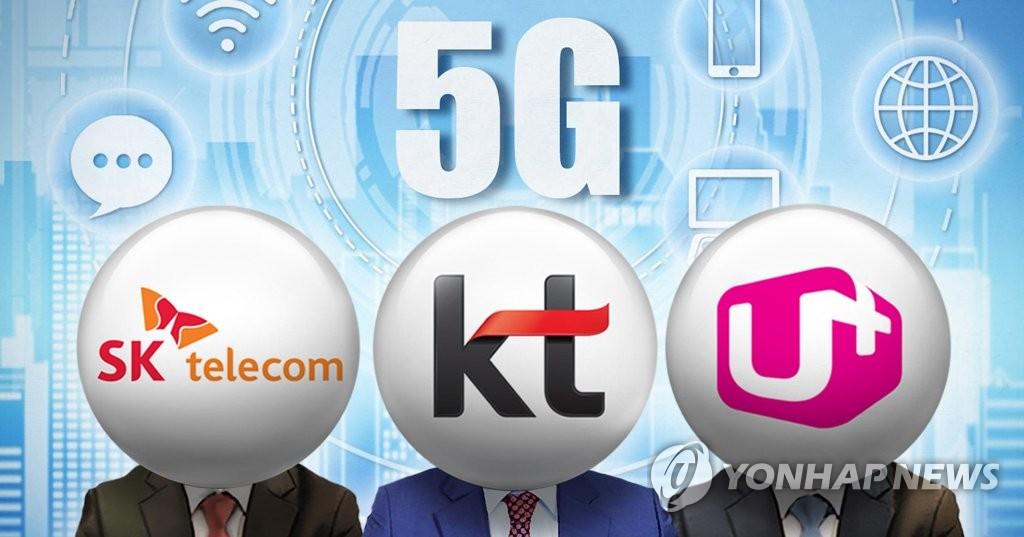 南韓5G入網用戶數年內有望破500萬
