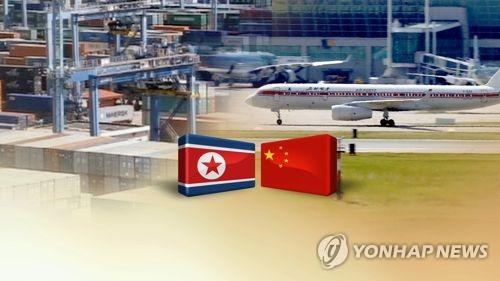 朝鮮2019年對華貿易逆差23.7億美元創新高