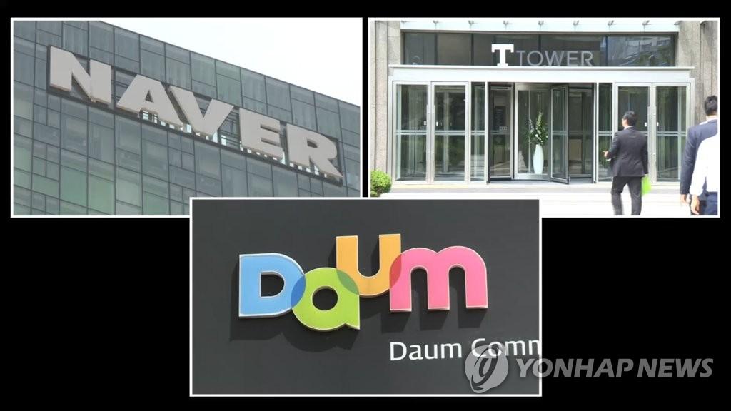 資料圖片:南韓三大門戶網站的標誌。 韓聯社