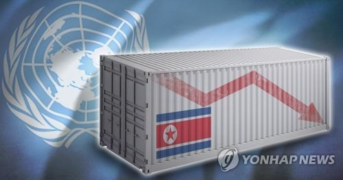 報告:朝鮮2019年對華貿易依存度創新高