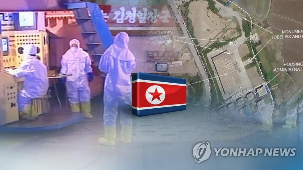 美智庫:朝鮮平山鈾工廠一直保持運轉